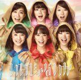 ミニアルバム『いいじゃないか』(9月30日発売)初回限定名古屋盤
