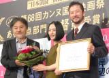 映画『岸辺の旅』日本凱旋披露試写会に出席した(左から)黒沢清監督、深津絵里、浅野忠信 (C)ORICON NewS inc.
