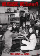 タワーレコード×SCANDALがコラボ「NO MUSIC, NO Sisters?」ポスター