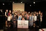 『秘密のアラフィフ女子会〜藤田恵美50歳の誕生日を祝う〜』を開催した藤田恵美