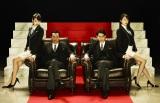 テレビ朝日系ドラマ『民王』第7話(9月11日放送)&最終話(9月18日放送)で副音声企画を実施(C)テレビ朝日