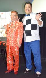 映画『アントマン』の記念イベントに出席した(左から)池乃めだか、ブラックマヨネーズの小杉竜一 (C)ORICON NewS inc.
