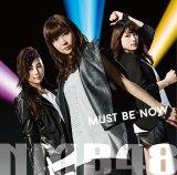 NMB48の13thシングル「Must be now」限定盤Type-C