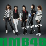 NMB48の13thシングル「Must be now」通常盤Type-A