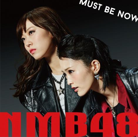 NMB48の13thシングル「Must be now」通常盤Type-B