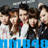 NMB48の13thシングル「Must be now」通常盤Type-C