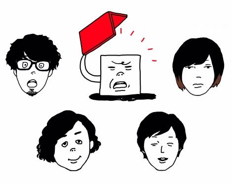 9月25日放送、フジテレビ『HEY! HEY! NEO!』に出演するキュウソネコカミ