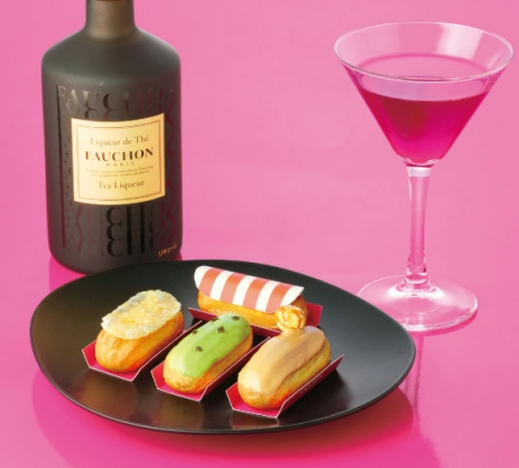 Minieclair+Drink31