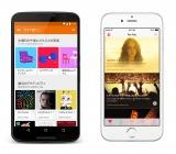 「Google Music」(左)は日常生活を音楽でどう良くするか、「Apple Music」(右)は音楽生活をさらに良くするか。音楽体験に対する2つのアプローチは異なる