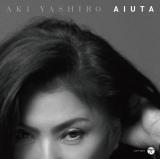 八代亜紀初のブルースアルバム『哀歌-aiuta-』