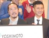 お笑い賞レース『丸−1グランプリ』開催開催記者会見に出席した笑い飯(左から)西田幸治、哲夫 (C)ORICON NewS inc.
