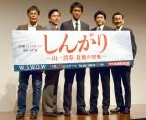 (左から)若松節朗、勝村政信、江口洋介、萩原聖人、矢島健一 (C)ORICON NewS inc.