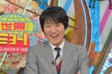 """新恋人""""イジり""""に照れ笑いを浮かべた千原ジュニア (C)日本テレビ"""