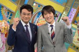 バラエティー特番『世界ゼツミョー!宣言』に出演した(左から)船越英一郎、千原ジュニア