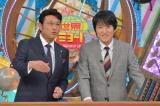 バラエティー特番『世界ゼツミョー!宣言』に出演した(左から)船越英一郎、千原ジュニア(C)日本テレビ