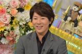 バラエティー特番『世界ゼツミョー!宣言』に出演した川越達也(C)日本テレビ