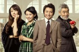 舞台『とりあえず、お父さん』に出演する(左から)浅野ゆう子、本仮屋ユイカ、藤原竜也、柄本明