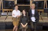 31年ぶりにタッグを組んだ黄金トリオ(左から)作曲・呉田軽穂(松任谷由実)、歌・松田聖子、作詞・松本隆