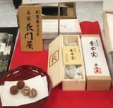 香木実(福島県/会津若松市) (C)oricon ME inc.