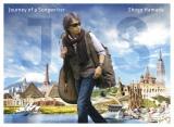 浜田省吾『Journey of a Songwriter 〜 旅するソングライター』初回盤