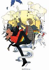 『探偵・日暮旅人の探し物』原作表紙カット 著/山口幸三郎 イラスト/煙楽 メディアワークス文庫(KADOKAWA刊)
