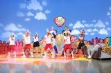 子どもたちの間でブームになった「ピラメキたいそう」。最終回は全員そろう伝説を達成できるか!? (C)テレビ東京