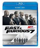 『ワイルド・スピード SKY MISSION ブルーレイ+DVDセット』(C)2015 Universal Studios. All Rights Reserved.