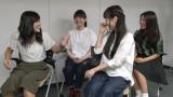 ガールズトークを展開した映画『私たちのハァハァ』出演者(左から)大関れいか、三浦透子、真山朔、井上苑子 (C)ORICON NewS inc.