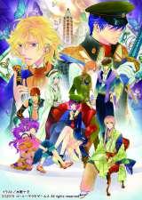 『遙かなる時空の中で6』のビジュアル  キャラクターデザイン/水野十子 (C)2015 コーエーテクモゲームス All rights reserved.