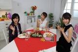 完成した料理を楽しむ(左から)山本彩、高橋みなみ、宮脇咲良 (C)関西テレビ