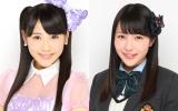 Bブロックでベスト16入りした(左から)西野未姫、近藤萌恵里(C)AKS