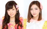 Hブロックでベスト16入りした(左から)渡辺美優紀、相笠萌(C)AKS