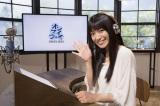 シンガー・ソングライターのmiwaがNHK・Eテレの新番組『オンマイウェイ(ON MY WAY)』にレギュラー出演。ラジオのDJブースでMC&ナレーションを行い、「生き方の問い」を投げかける(C)NHK