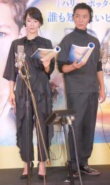 映画『PAN 〜ネバーランド、夢のはじまり〜』のアフレコ発表イベントに出席した(左から)水川あさみ、成宮寛貴 (C)ORICON NewS inc.