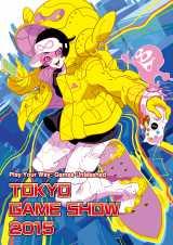 千葉・幕張メッセで『東京ゲームショウ2015』開幕! 一般公開は9月19日・20日の2日間