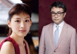 三谷幸喜監督(左)の宇宙を舞台にした映画『ギャラクシー街道』に出演する綾瀬はるか(左)