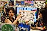 各国の挨拶を学ぶ長谷川怜華 (C)ORICON NewS inc.