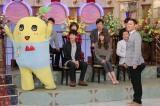 ふなっしーはオジー・オズボーンにライブ共演を取り付けられるのか?(C)日本テレビ