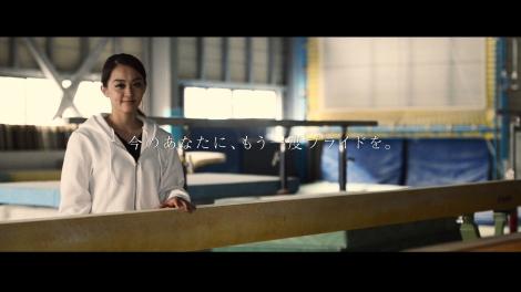 今井美樹のベスト盤テレビCMに出演する田中理恵さん(新体操)