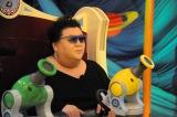 10月1日放送『夜の巷を徘徊する3時間特集』初のゴールデン進出(C)Disney Pixar