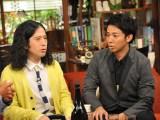 『金曜プレミアム さんまのまんま30周年秋SP』に出演するピース (C)関西テレビ