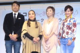 (左から)金原高明氏、湯川れい子、クミコ、希良梨 (C)ORICON NewS inc.