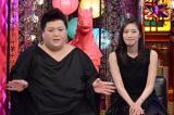 28日放送の日本テレビ系『マツコとマツコ』(後9:00)が最終回 天海祐希がゲストに登場 (C)日本テレビ