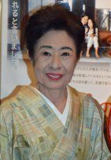 映画『ポプラの秋』初日舞台あいさつを行った中村玉緒