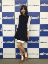 『週刊ヤングジャンプ41号』発売記念イベントを開催した武田玲奈