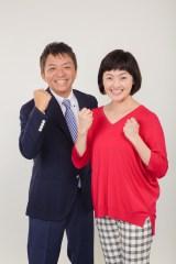 KBC九州朝日放送『土曜もアサデス。』10月3日スタート