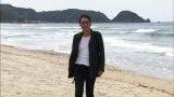 テレビ朝日系『イチから住 〜前略、移住しました〜』で鳥取県の最北部に位置する岩美町を訪ねた大杉漣。9月27日放送(C)テレビ朝日