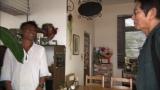 海辺でカフェを営む移住者喜瀬夫婦を訪ねる
