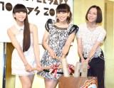 メジャーデビュー10周年を迎えたPerfume(左から)かしゆか、あ〜ちゃん、のっち=『Perfume ANNIVERSARY 10days 2015 PPPPPPPPPP』の記者発表会 (C)ORICON NewS inc.
