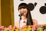 『Perfume ANNIVERSARY 10days 2015 PPPPPPPPPP』の記者発表会に出席したPerfume・かしゆか 写真:上山陽介(YOSUKE KAMIYAMA